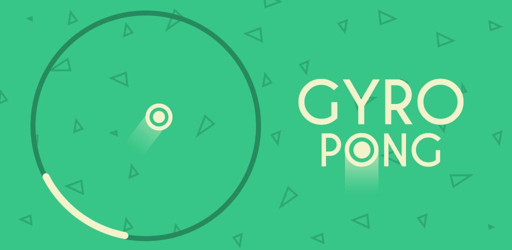 Gyro Pong
